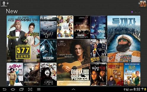 마이 캐치온 - 태블릿용- screenshot thumbnail