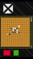 Screenshot of モバイル五目並べ
