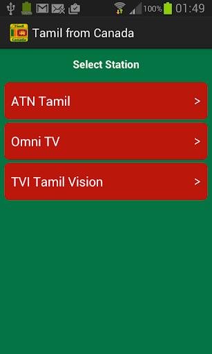 【免費媒體與影片App】Tamil from Canada-APP點子