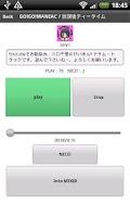 Screenshot of MYTRACKs.jp