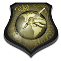 UrduArtForum logo