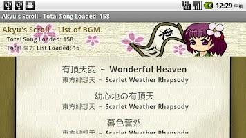 Screenshot of THBGMPlay