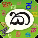 PaniniKeypad Sinhala IME logo