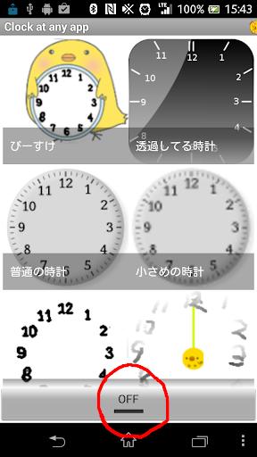 clock everywhere