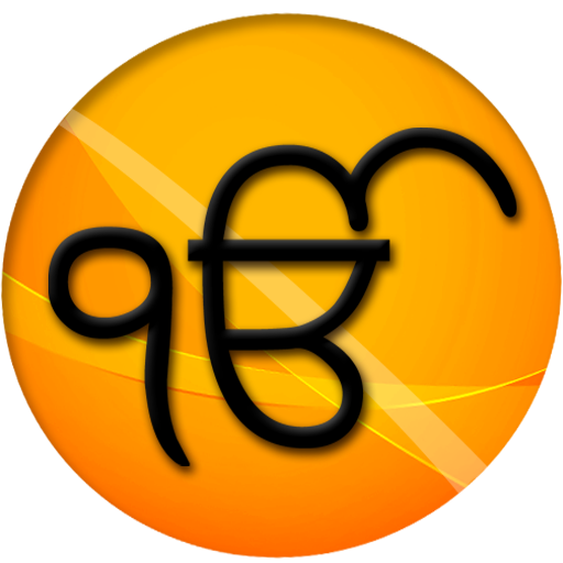 Live Kirtan Golden Temple,Best 音樂 App LOGO-APP開箱王