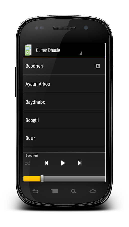Somali Music - screenshot