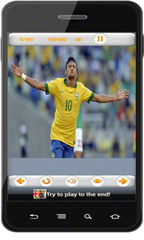 Neymar - screenshot