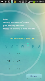 Morning with Weather - screenshot thumbnail