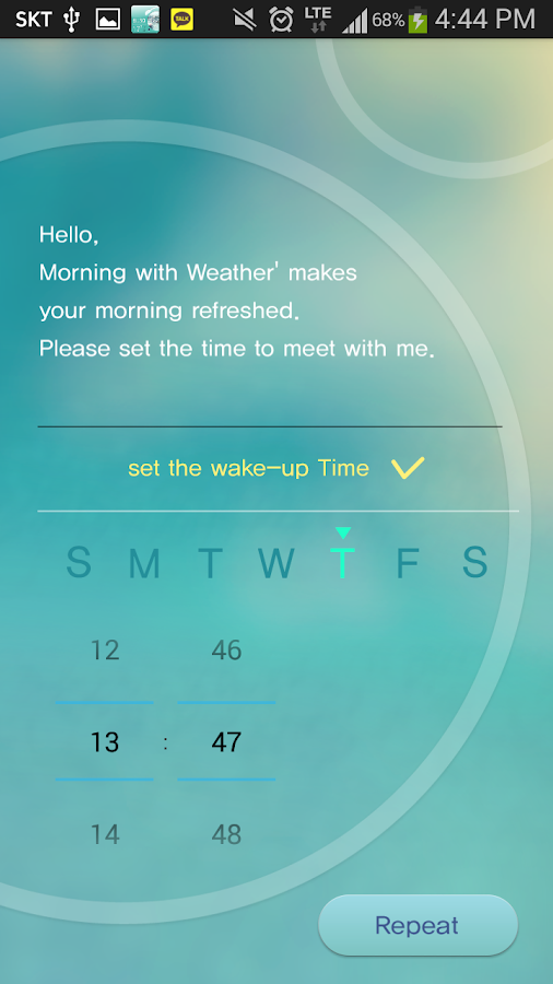 Morning with Weather - screenshot