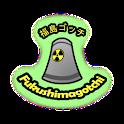 Fukushimagotchi logo