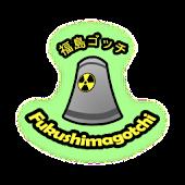 Fukushimagotchi