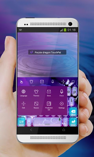 無料个人化Appのパープルドラゴン TouchPal|記事Game