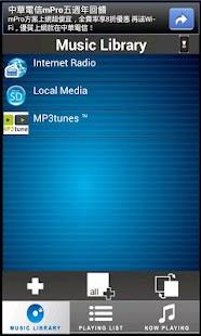 DK UPnP™/DLNA® Player- screenshot thumbnail