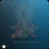 Hanumanji Bhajans Chopai