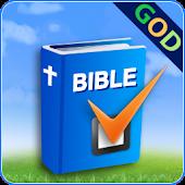갓피플 성경읽기표