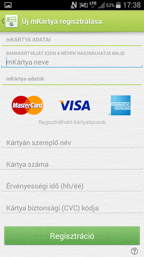 OTPay- screenshot