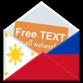 PH Free TxT PRO
