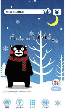 くまモンと冬景色 for[+]HOMEきせかえテーマのおすすめ画像1