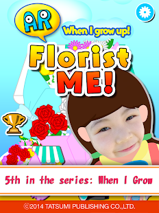 AR Florist ME!- screenshot thumbnail