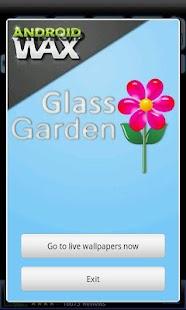 ♥玻璃園林花卉