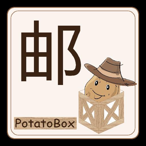 全国邮政编码 LOGO-APP點子