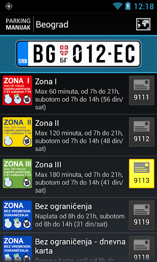 Bus Parking 3D - Android Apps on Google Play