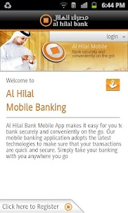 Al Hilal Mobile - screenshot thumbnail