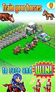 Pocket Stables Lite- screenshot thumbnail