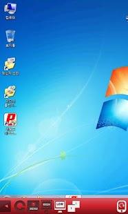 버팔로리모트 - 버팔로 2PC 원격제어 솔루션 - screenshot thumbnail