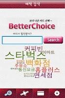 Screenshot of BetterChoice