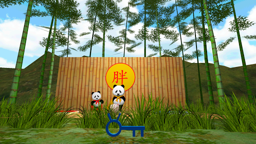 PANPAN Legend of Panda