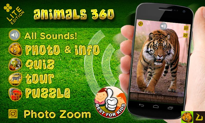 Animals 360 - screenshot
