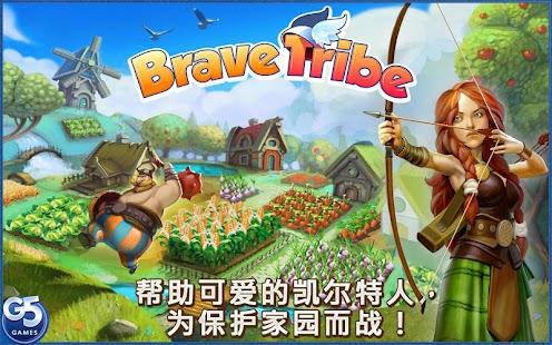 Brave Tribe 策略 App-愛順發玩APP