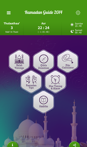 Digital Islamic Guide