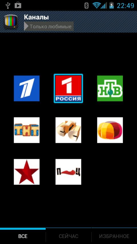 analnoe-luchshem-tv-peredachi-dlya-mobili-vika