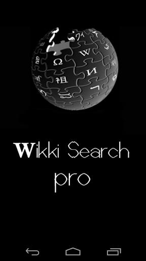 Wiki Search Pro