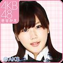 AKB48きせかえ(公式)宮崎美穂ライブ壁紙-PR- icon