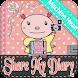 Share My Diary