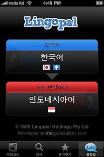 Lingopal Voyage Screenshot
