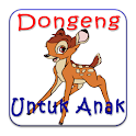 Dongeng Anak Indonesia icon