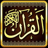 Coran MP3