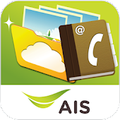 AIS Cloud+