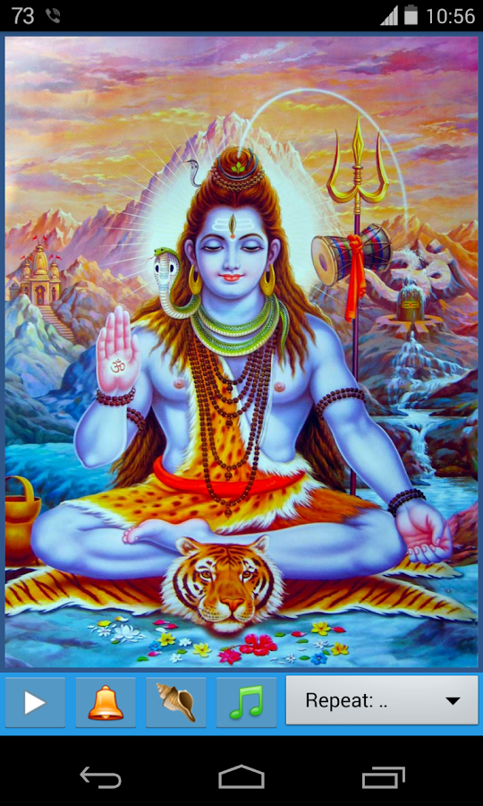 Lord Shiva (Om Namah Shivaya) - screenshot