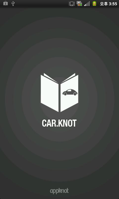 CAR.Knot (카노트)- screenshot