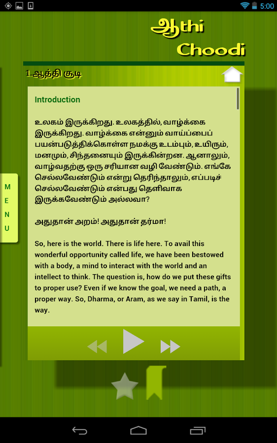 Aathichoodi - Android Apps on Google Play