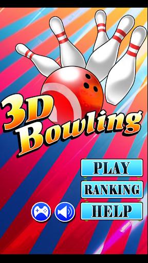 3Dボウリング