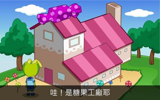 糖的工廠冒險 - 幼兒故事與遊戲