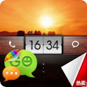 HTC Sense[Go Locker Theme] icon