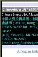 Screenshot of Chinese Invest USA