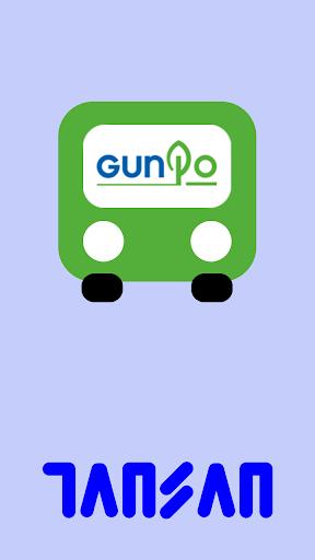 GBiS-군포시 버스 정보 시스템 마을버스 지원